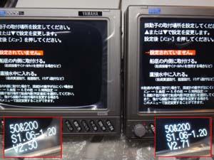 ファイル 3696-2.jpg