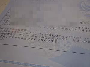 ファイル 1699-1.jpg