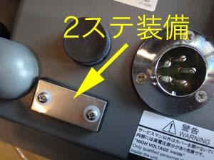 ファイル 3191-2.jpg