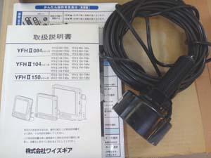ファイル 3841-4.jpg