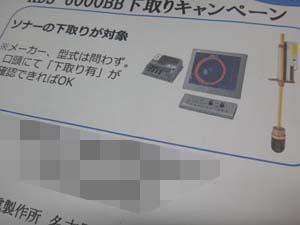 ファイル 3847-2.jpg