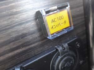 ファイル 4127-1.jpg
